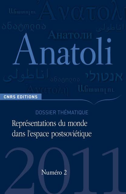 Anatoli n°2