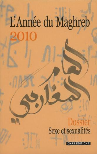 Année du Maghreb - 2010
