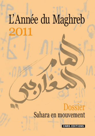 Année du Maghreb - 2011