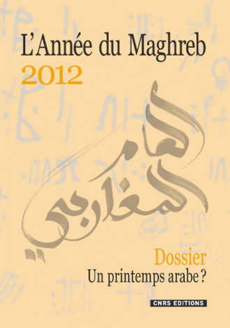 Année du Maghreb 2012