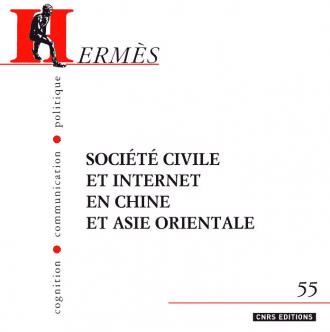 Hermès 55 - Société civile et Internet en Chine et en Asie Orientale