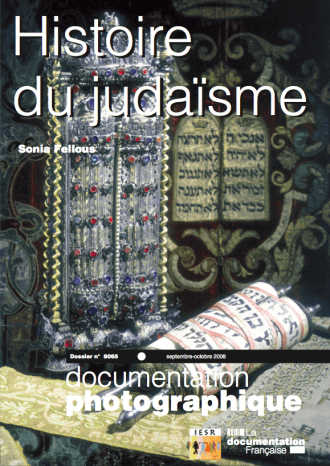 HISTOIRE DU JUDAISME