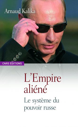 L'Empire aliéné