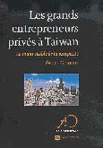 Les Grands Entrepreneurs privés à Taiwan