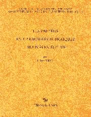 Les Papyrus en caractères hébraïques trouvés en Egypte