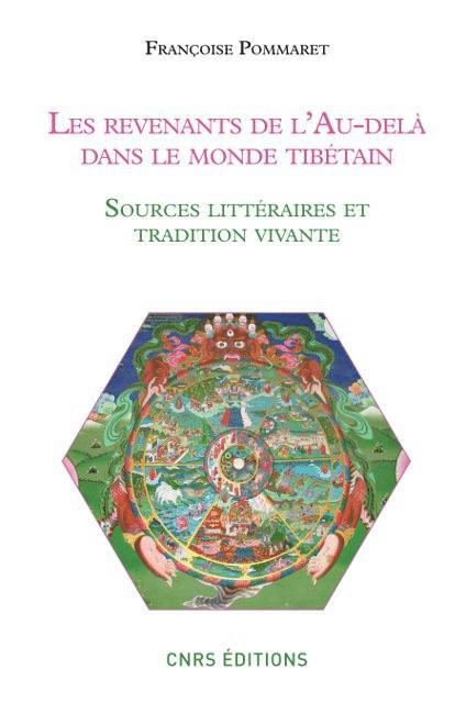 Les Revenants de l'Au-delà dans le monde tibétain