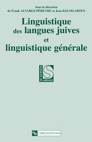 Linguistique des langues juives et linguistique générale