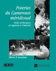 Poteries du Cameroun méridional