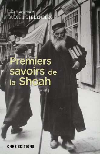 Premiers savoirs de la Shoah