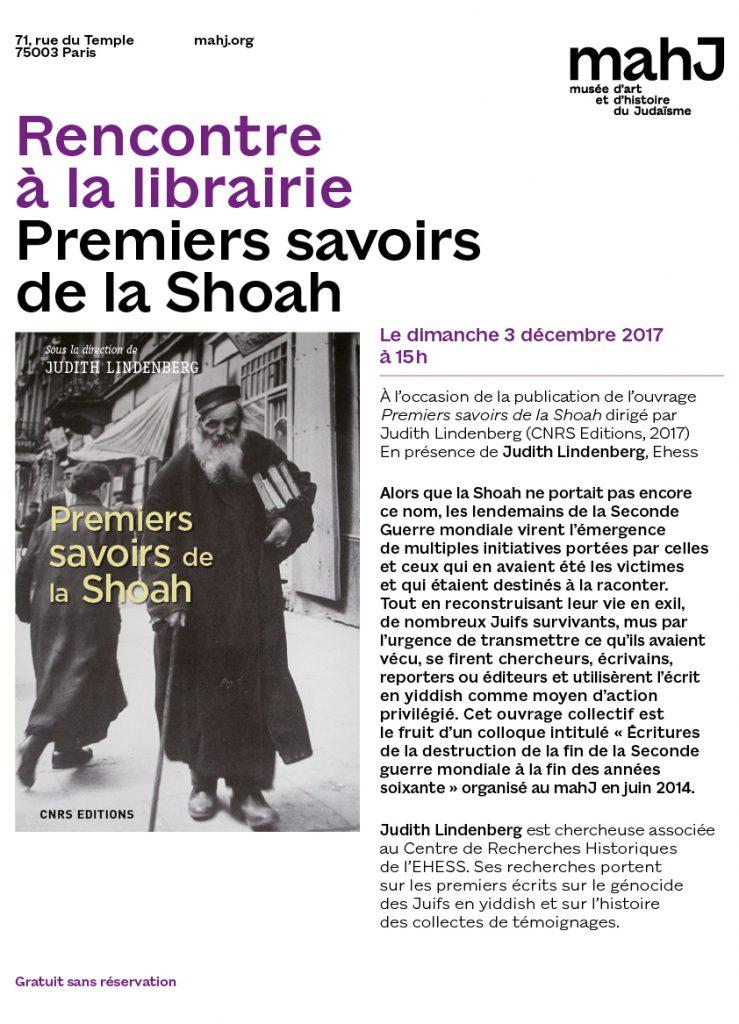 Judith Lindenberg au Musée d'art et d'histoire du Judaïsme - 3 décembre