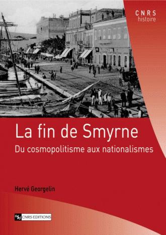 La Fin de Smyrne