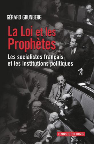 La Loi et les Prophètes