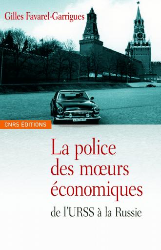 La police des moeurs économiques
