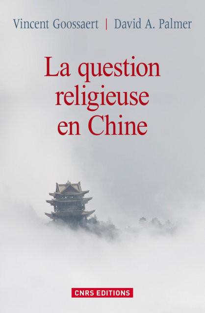 La question religieuse en Chine