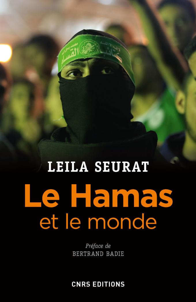 Le Hamas et le monde