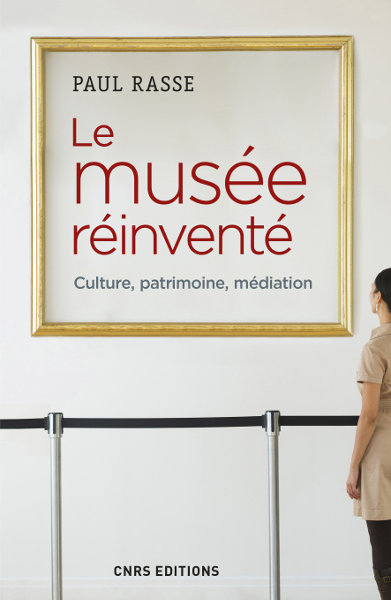 Le musée réinventé