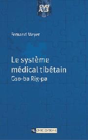 Le Système médical tibétain