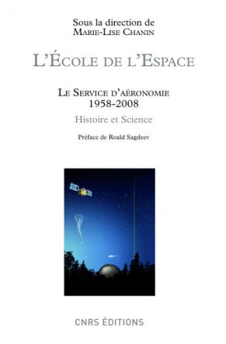 L'École de l'Espace