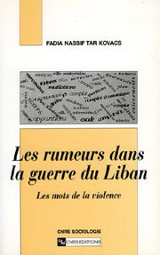 Les Rumeurs dans la guerre du Liban