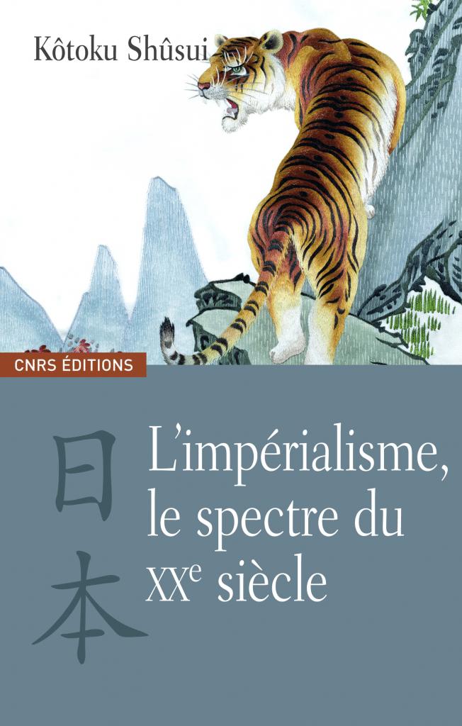 L'impérialisme, le spectre du XXe siècle