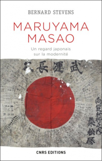 Maruyama Masao
