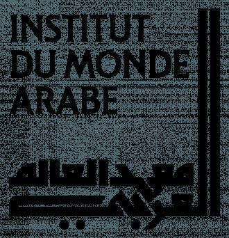 Nedim Gürsel à l'Institut du Monde Arabe - le 6 décembre