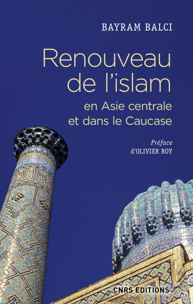 Renouveau de l'islam