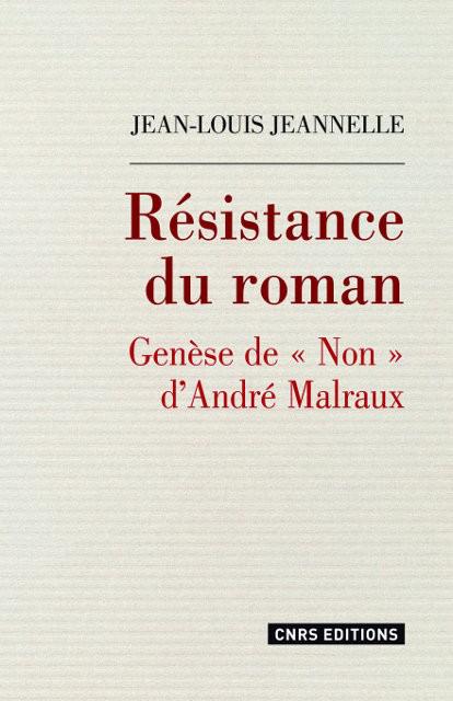 Résistance du roman