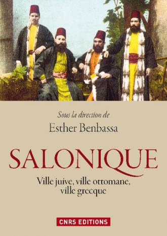 Salonique