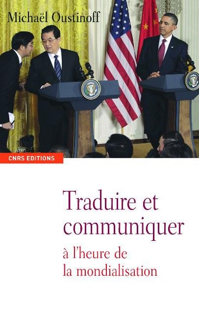 Traduire et communiquer