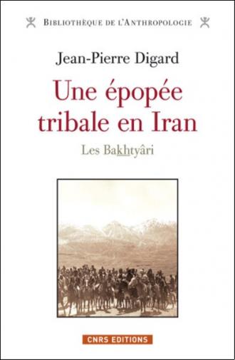 Une épopée tribale en Iran